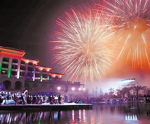 第七届月亮文化旅游节华美开幕