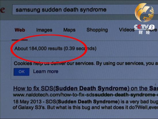 """谷歌上搜索""""三星突然猝死症状""""的关键词"""
