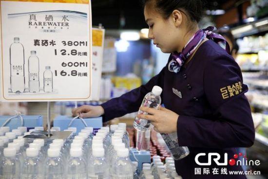最贵750毫升卖95元(图)|矿泉水|土豪