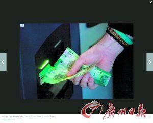使用比特币ATM机存款。