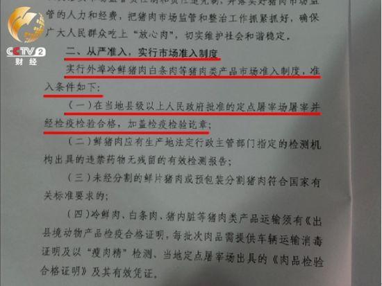 """弋阳县""""145号""""文件中带有地方保护色彩的不合理规定"""