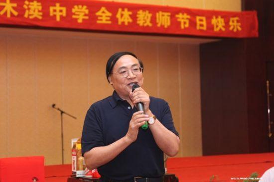 江苏吴中集团董事长朱天晓被带走疑涉季建业案