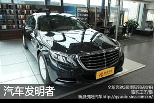 全新奔驰S400尊贵型贵阳到店实拍
