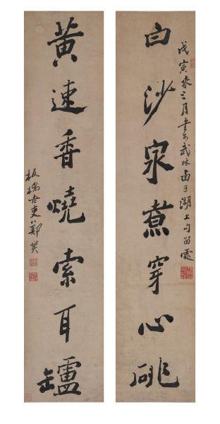 郑板桥 楷书七言对联水墨纸本 立轴 129×27×2