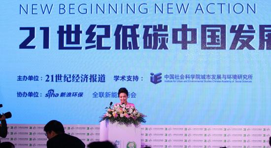 21世纪 经济_由21世纪传媒和《21世纪经济报道》主办的第六届21WEEK会议周将...