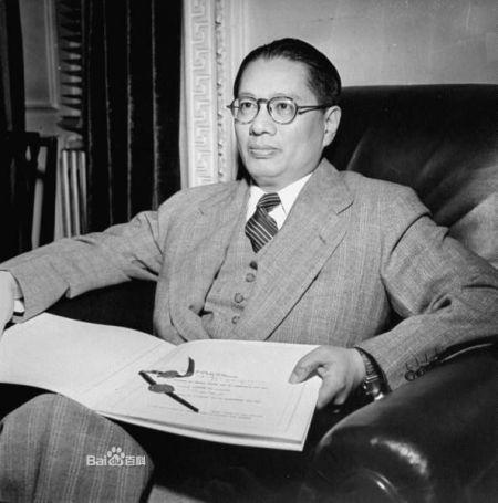 宋子文,1925年任国民政府财政部长。