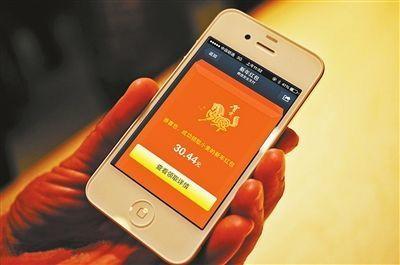 """""""新年开工伊始,在广州一家民营企业工作的姚先生参与了多场微信抢红包"""