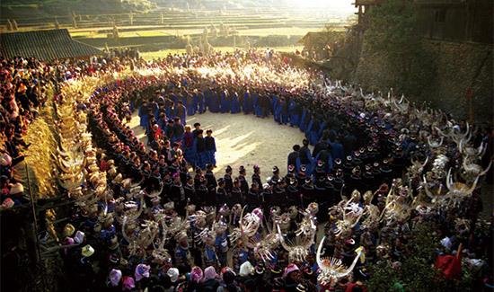 苗族歌舞节