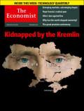 乌克兰被俄罗斯绑架