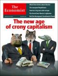 裙带资本主义的末路