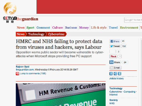 网民电脑或将遭遇病毒袭击