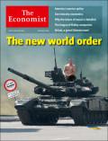 普京要建世界新秩序