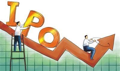 重启IPO需要顾及A股市场承载力