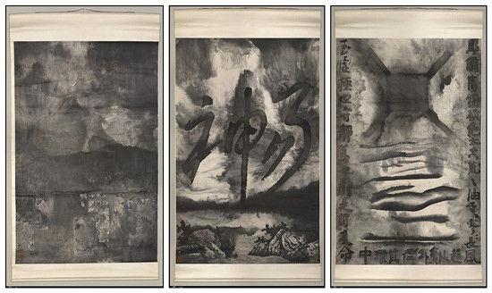 """纽约大都会艺术博物馆""""水墨艺术""""展览中的作品"""