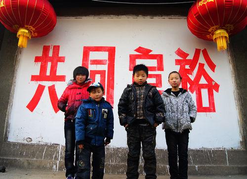 改革开放后,中国百姓的物质生活逐步提高。