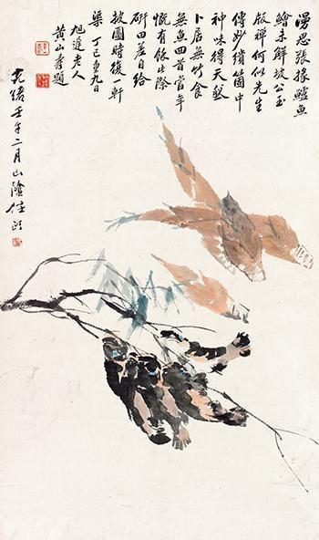 任伯年画,黄山寿题《鱼蔬图》 设色纸本 立轴