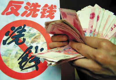 香港反洗黑钱:经验与不足并存。