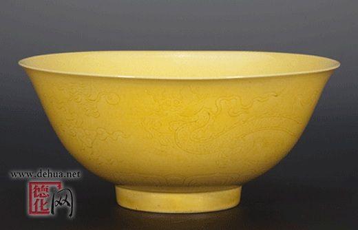 明成化 黄釉暗刻龙纹碗