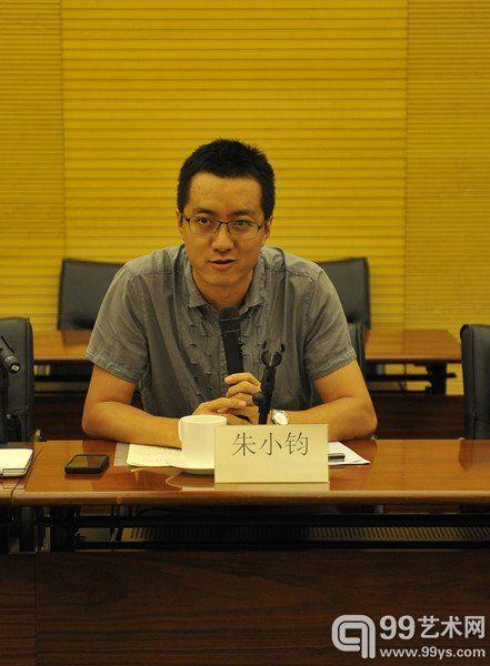 《艺术与财富》主编、本次展览策展人之一朱小钧先生发言