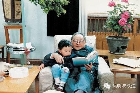 邓小平的晚年生活