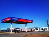国企垄断被打破:广汇能源获首张民营原油进口牌照