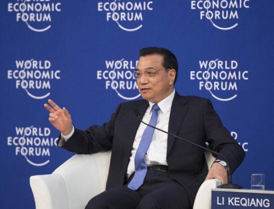 李克强总理在世界经济论坛