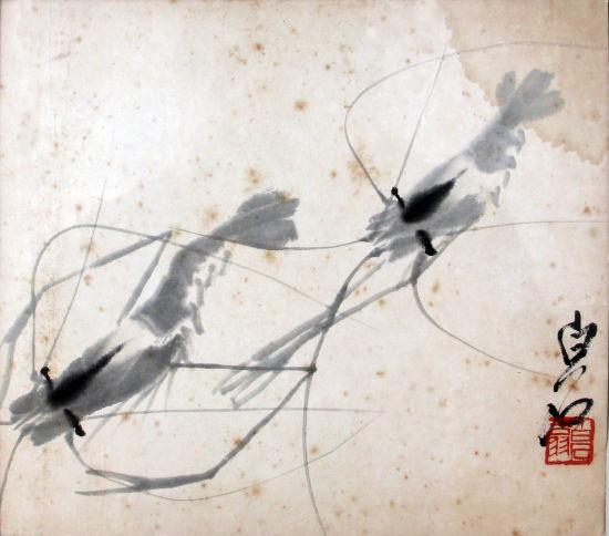 齐白石 游虾 23×26cm