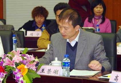 图为中金黄金总经理王荣湖。(资料图)