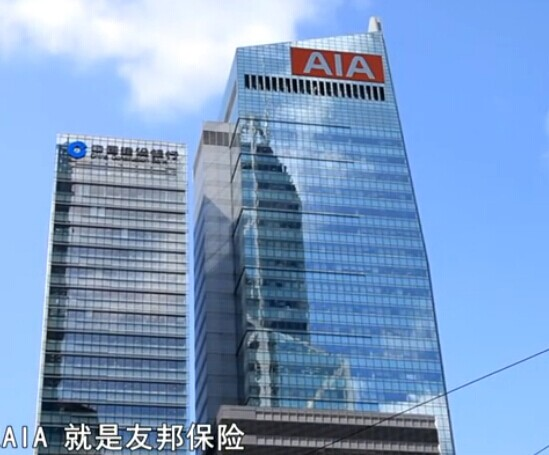 友邦保险:亚洲最大保险公司的投资之道