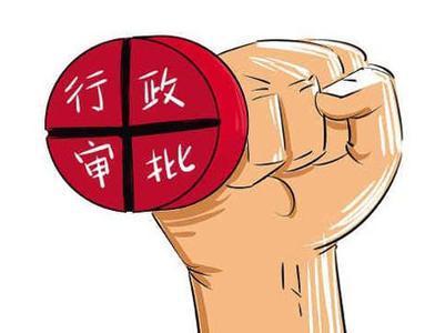 评刘铁男案庭审:打碎审批图章才是反腐本意