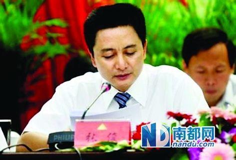 建工集团原董事长张俊