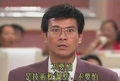 港剧《大时代》剧照,郑少秋主演