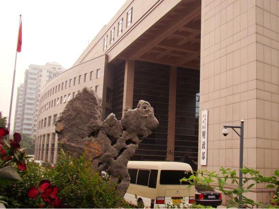 中国财政部大楼