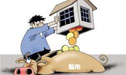 证监会:中小投资者不要被卖房炒股言论误导