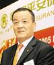 中国平安保险(集团)股份有限公司董事长兼CEO马明哲
