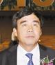 中国银行党委书记、董事长田国立