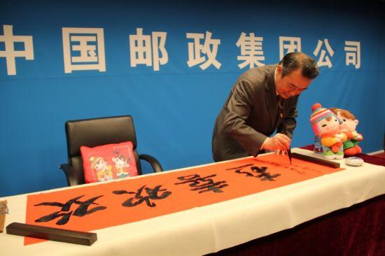 中国硬笔书法协会副主席刁品纯现场书写拜年邮票吉祥物欢欢喜喜