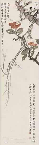 张大千 溥儒 梅花山茶图