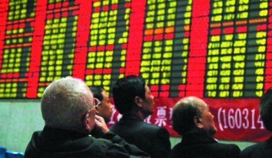 两融罚单对股市影响几何?