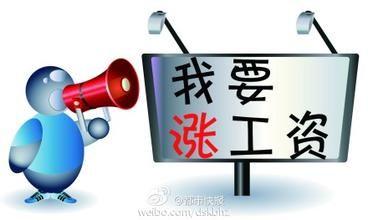 中国涨工资或让世界不再贫困