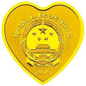 7.776克(1/4盎司)心形精制金质纪念币正面图案