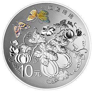 31.104(1盎司)圆形精制银质纪念币背面图案