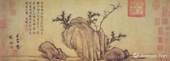 赵孟頫《枯枝竹石图卷》