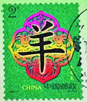 大陆第二轮开元棋牌游戏权威排行 2003年发行