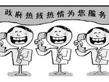 中国政府要做的是什么?