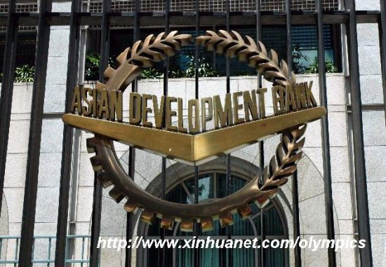 总部设在菲律宾首都马尼拉的亚洲开发银行,自1966年设立以来,行长已连续9届由来自日本前大藏省、财务省以及日本银行高官等担任。