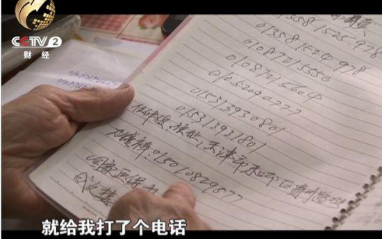 记者从王大妈统计的借款明细中看到,涉及到的借款人高达54位。