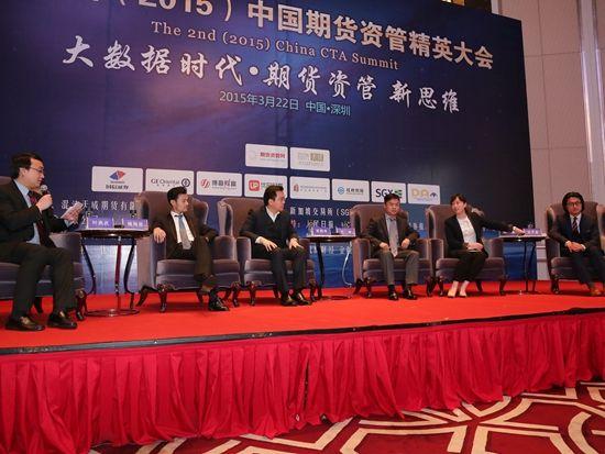 第二届(2015)中国期货资管精英大会于3月21日-3月22日在深圳举行。上图为圆桌论坛:期权时代的投资新策略新趋势。(图片来源:新浪财经 吴腾飞 摄)