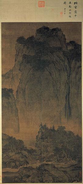 台北故宫博物馆官网能搜到的唯一一张范宽作品,《溪山行旅图》