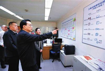 3月20日,李克强考察工商总局,随后主持召开座谈会,研究部署进一步深化商事制度改革。图据中国政府网